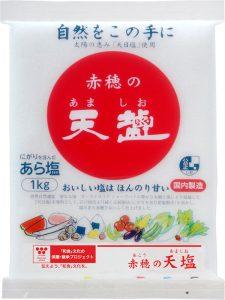 amashiowasyoku2015