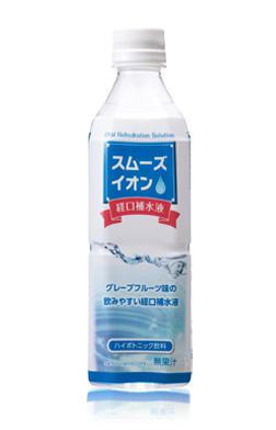 スムーズイオン経口補水液
