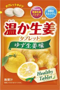 温か生姜タブレット ゆず生姜味