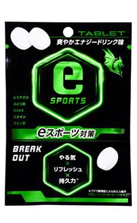 eスポーツ対策 BREAK OUT(ブレイクアウト)タブレット