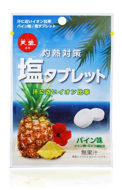 灼熱対策 塩タブレット パイン味 33g