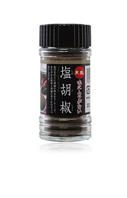 天塩塩胡椒