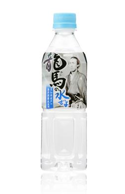 龍馬(わし)の水ぜよ