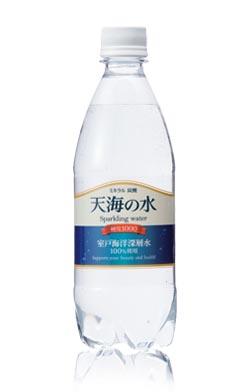 炭酸天海の水硬度1000