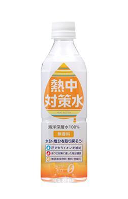 熱中対策水(無香料)