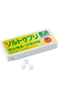 灼熱対策 ソルトサプリ レモン味 7g