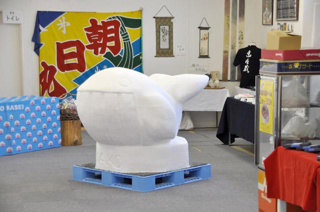 2010_shio_kujira.jpg
