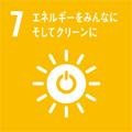 sdg_icon_07_ja_2-290x290.jpg