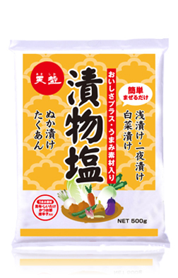 Amashio for Pickled Vegetables
