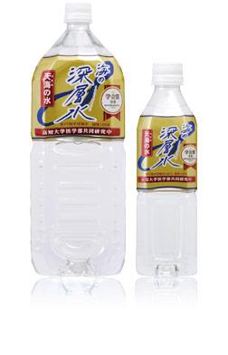 Amami's Water / Water Hardness 1000 / Desalinated Muroto Deep-Seawater