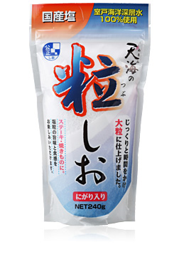 Amami's Granulated Salt