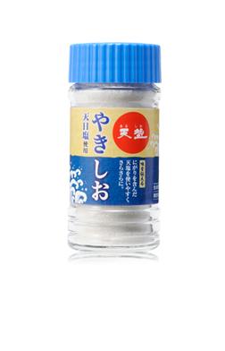 Amashio Burnt Salt
