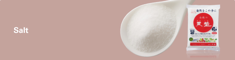 Salt Products