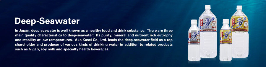 Deep-Seawater Products