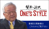 ones_style.jpg