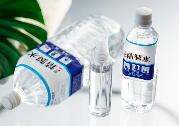 液 手作り 消毒