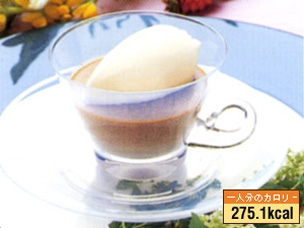 コーヒー風味の豆乳ゼリー(豆乳コッタ)