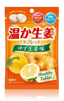 温か生姜タブレット24g